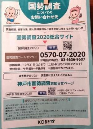 2009_20200925215101